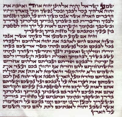 Tekst na mezuzie