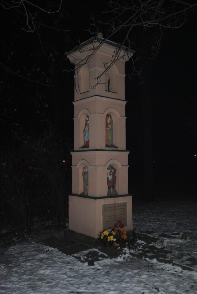 Latarnia umarłych w Krakowie
