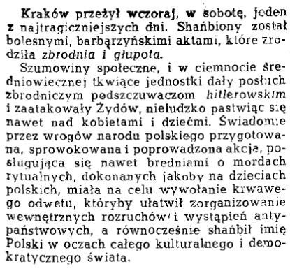 Pogrom Żydów w Krakowie